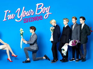 【楽天ブックスならいつでも送料無料】I'm Your Boy (初回生産限定盤A CD+DVD) [ SHINee ]