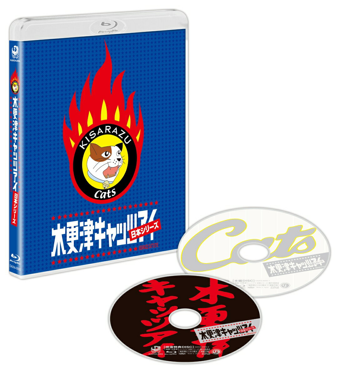 木更津キャッツアイ 日本シリーズ【Blu-ray】