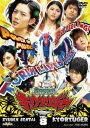 スーパー戦隊シリーズ::獣電戦隊キョウリュウジャー VOL.8 [ 竜星涼 ]