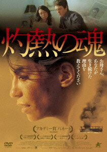 【おすすめ】ドゥニ・ヴィルヌーヴ監督の面白い映画ランキング!