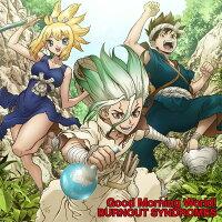 Good Morning World! (Dr.STONE盤 CD+DVD)