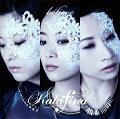 believe (初回限定盤 CD+Blu-ray)