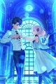 【先着特典】Fate/Grand Order Waltz in the MOONLIGHT/LOSTROOM song material (B2発売告知ポスター)