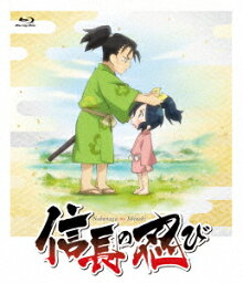 TVアニメ 信長の忍び Blu-ray BOX<第1期>