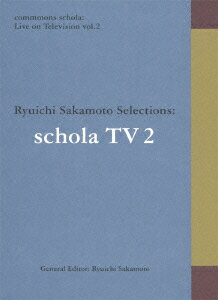 【楽天ブックスならいつでも送料無料】commmons schola: Live on Television vol.2 Ryuichi Sak...
