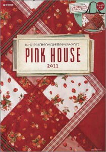 PINK HOUSE 2011