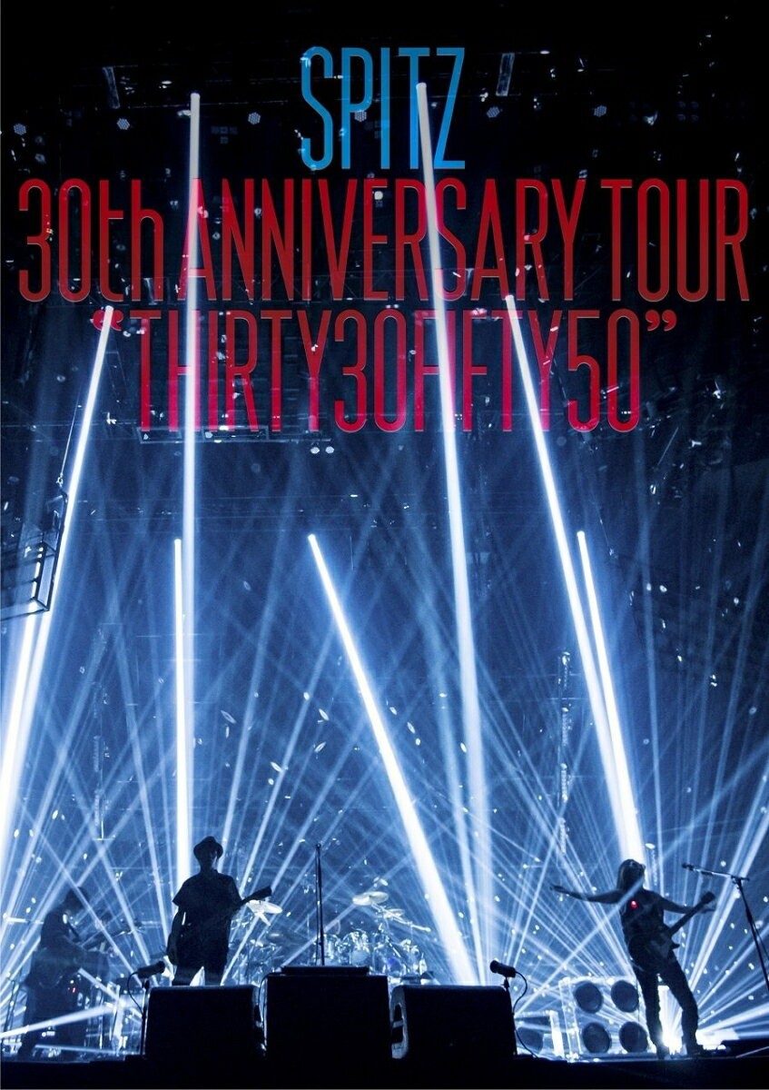 "SPITZ 30th ANNIVERSARY TOUR ""THIRTY30FIFTY50""(通常盤)"