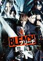 【先着特典】BLEACH(キャラクタートレーディングカード付き)