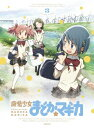 【送料無料】魔法少女まどか☆マギカ 3 【完全生産限定版】【Blu-ray】