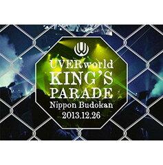 【楽天ブックスならいつでも送料無料】UVERworld KING'S PARADE at Nippon Budokan 2013.12.26 ...