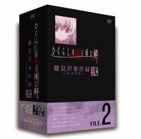 TVアニメーション「ひぐらしのなく頃に解」雛見沢事件録ーケイゾクー FILE.2