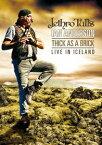 『ジェラルドの汚れなき世界』完全再現ツアー 〜ライヴ・イン・アイスランド 2012 [ JETHRO TULL'S イアン・アンダーソン ]