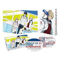 プリンス・オブ・ストライド オルタナティブ 01【Blu-ray】