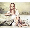 A SUMMER BEST(2CD+DVD) [ 浜崎あゆみ ]