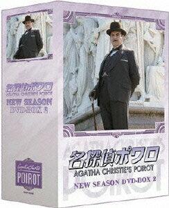 名探偵ポワロ ニュー・シーズン DVD-BOX2