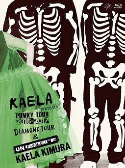 "KAELA presents PUNKY TOUR 2016-2017 ""DIAMOND TOUR"" & MTV Unplugged : Kaela Kimura(初回限定盤)【Blu-ray】"