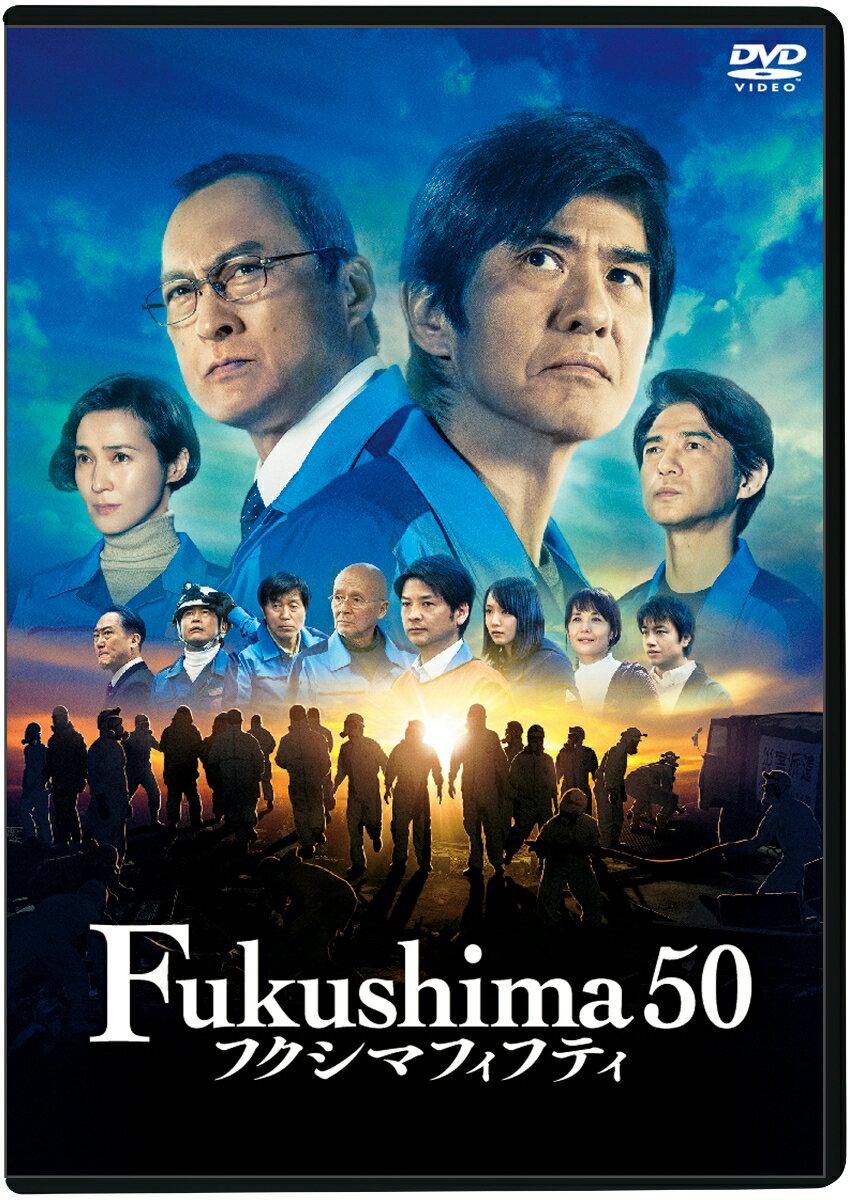 Fukushima 50 DVD通常版画像