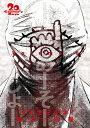 20世紀少年 完全版 8 (ビッグ コミックス〔スペシャル〕) [ 浦沢 直樹 ]