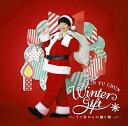 【楽天ブックスならいつでも送料無料】WINTER GIFT 〜リン君からの贈り物〜 [ リン・ユーチュン ]