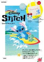 Stitch Special Book(2017)