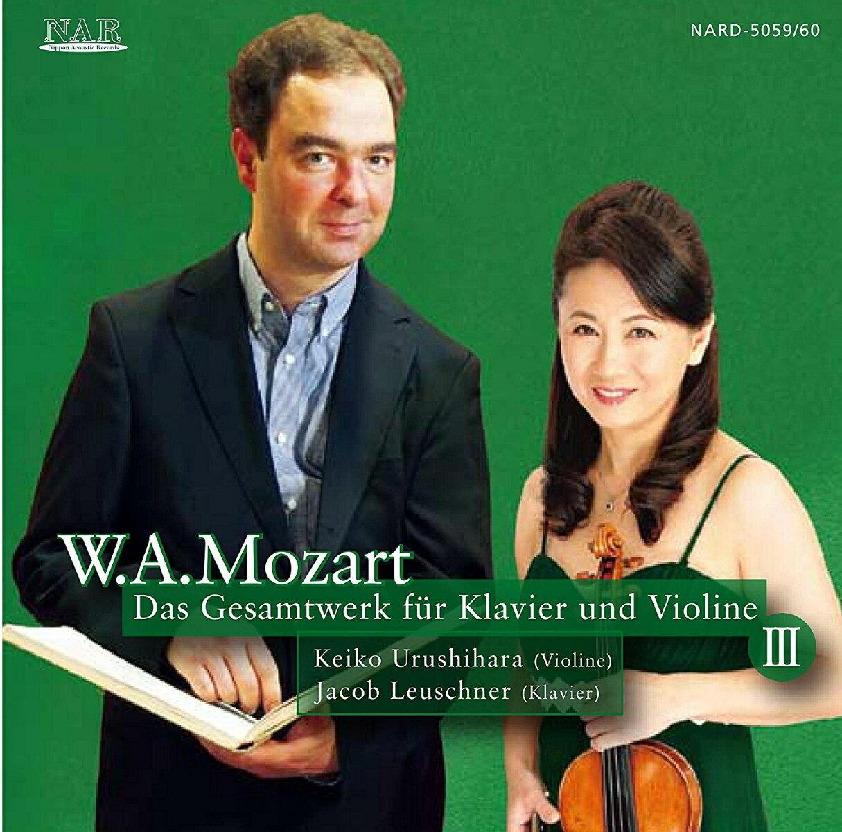 モーツァルト:ピアノとヴァイオリンのための作品全集3画像