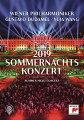 【輸入盤】『シェーンブルン夏の夜のコンサート 2019』 グスターボ・ドゥダメル&ウィーン・フィル、ユジャ・ワン