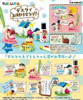 クレヨンしんちゃん デスクでお助けするゾ! 【6個入りBOX】