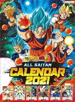 ドラゴンボール超(2021年1月始まりカレンダー)