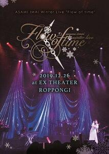 今井麻美 Winter Live「Flow of time」 - 2019.12.26 at EX THEATER ROPPONGI -【Blu-ray】