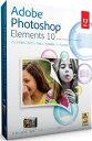 【送料無料】【Adobe10倍】Photoshop Elements 10 日本語版 通常版