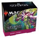 モダンホライゾン2 コレクター・ブースター 日本語版