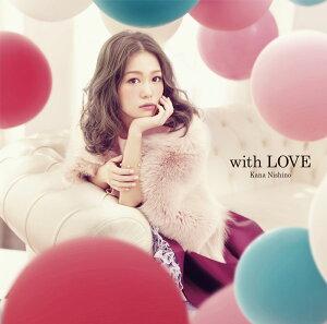 【楽天ブックスならいつでも送料無料】【オススメ新作】with LOVE (初回限定盤 CD+DVD) [ 西野...