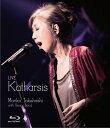 LIVE Katharsis【Blu-ray】 [ 高橋真梨子 ]