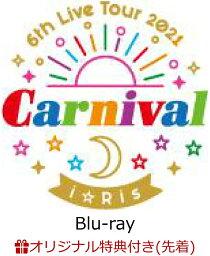 i☆Ris 6th Live Tour 2021 ~Carnival~ 初回生産限定盤(2L判ブロマイド6枚セット(ソロ絵柄5枚+全員集合絵柄1枚))