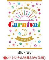【楽天ブックス限定先着特典】i☆Ris 6th Live Tour 2021 ~Carnival~ 初回生産限定盤【Blu-ray】(2L判ブロマイド6枚セット(ソロ絵柄5枚+全員集合絵柄1枚))