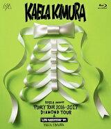 "KAELA presents PUNKY TOUR 2016-2017 ""DIAMOND TOUR"" & MTV Unplugged : Kaela Kimura【Blu-ray】"