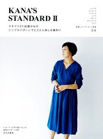 KANA'S STANDARD(2)
