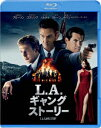L.A.ギャングストーリー 【Blu-ray】 [ ジョシュ・ブローリン ]
