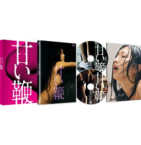 【楽天ブックスならいつでも送料無料】甘い鞭 ディレクターズ・ロングバージョン DVD BOX [ 壇蜜 ]