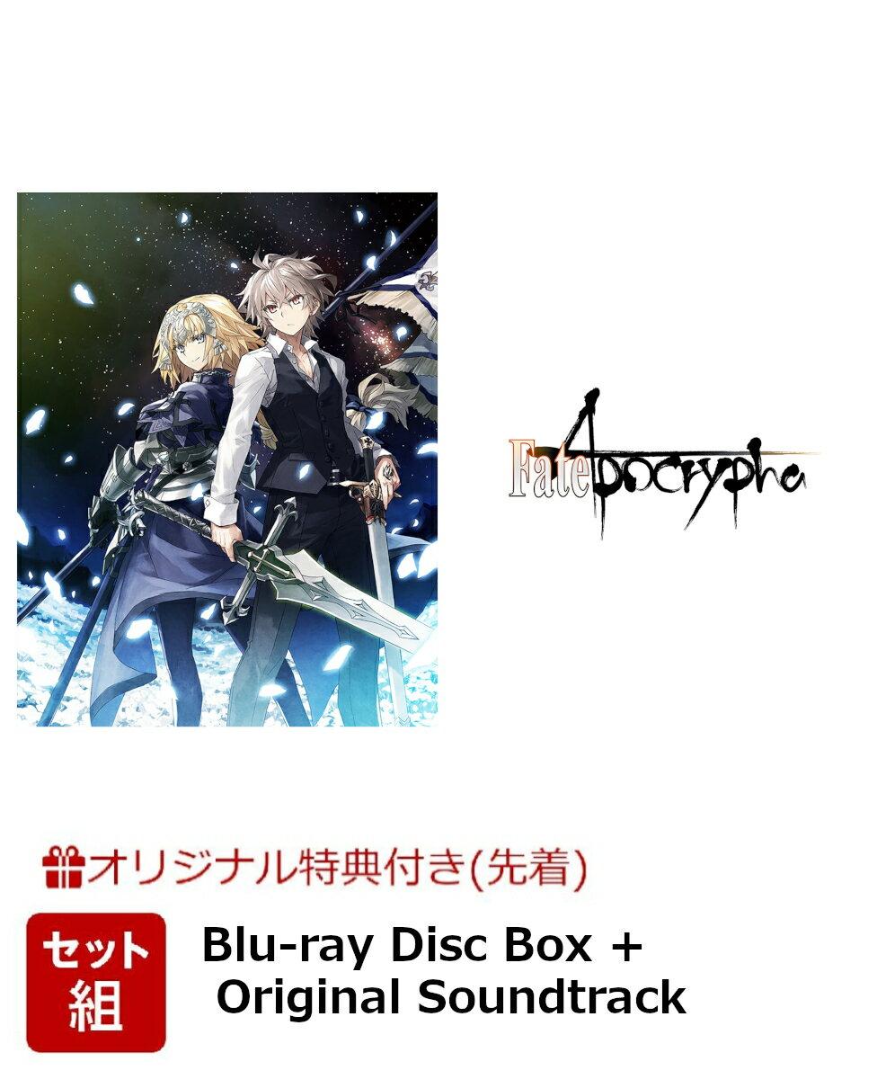 アニメ, キッズアニメ FateApocrypha Blu-ray Disc Box Standard Edition()Blu-rayFateApocryph a Original Soundtrack()(B2 12)