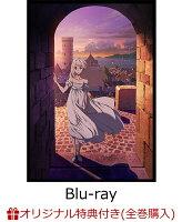 【楽天ブックス限定全巻購入特典】海賊王女 Blu-ray BOX 上巻【Blu-ray】(オリジナルB2布ポスター+缶バッジ(ブルール))