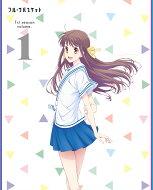 フルーツバスケット BD Vol.1【Blu-ray】