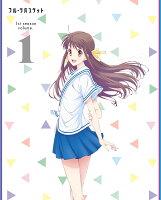 フルーツバスケット 1st season Vol.1 *BD【Blu-ray】