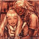 「∀ガンダム」?COCOA オリジナル・サウンドトラック3 [ 菅野よう子 ]