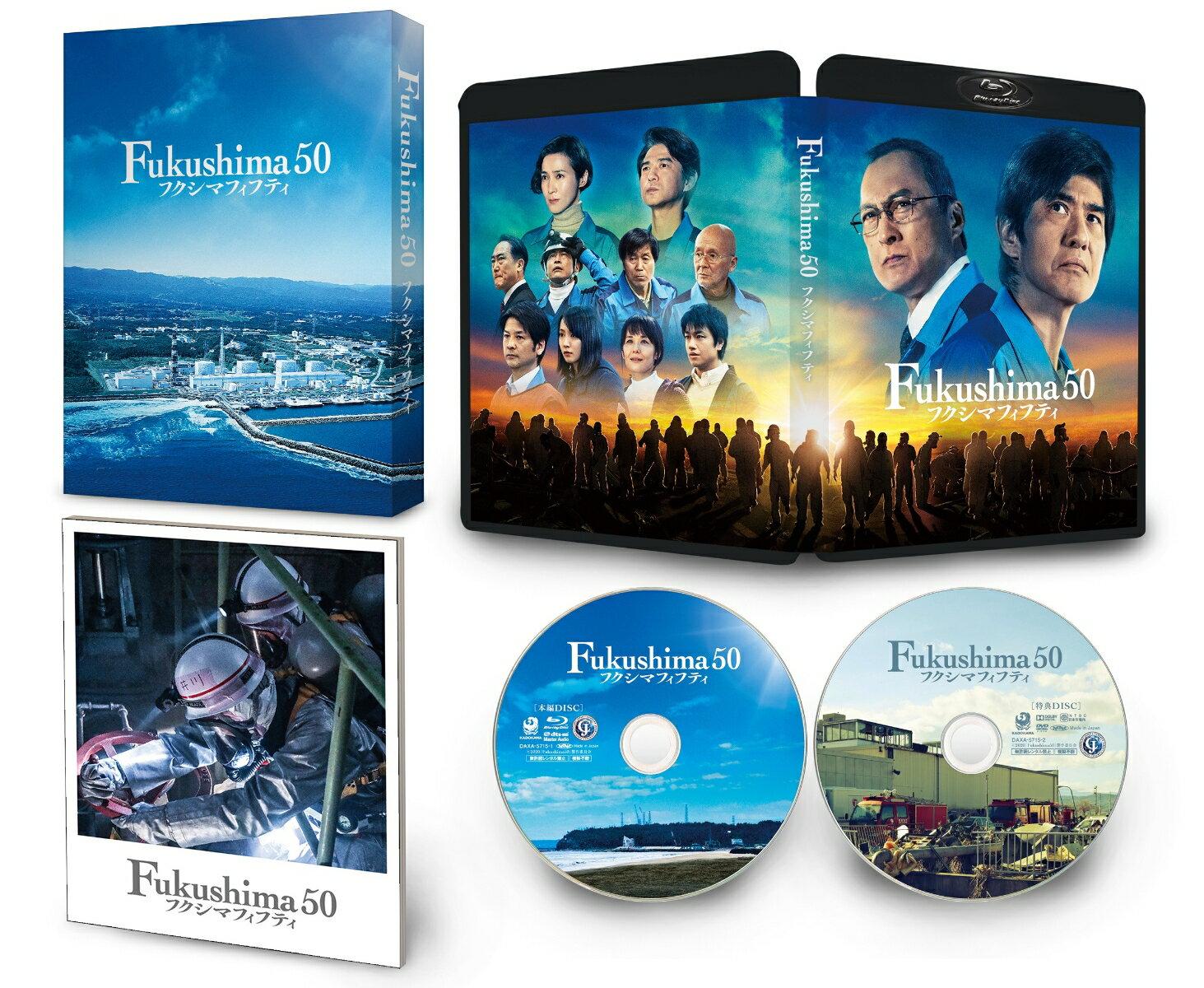 Fukushima 50 Blu-ray豪華版(特典DVD付)【Blu-ray】画像