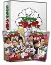 モヤモヤさまぁ〜ず2 DVD-BOX (VOL20&VOL2...