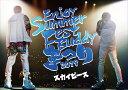 Enjoy Summer Fest Buddy〜まつり〜(通常盤)【Blu-ray】 [ スカイピース ]