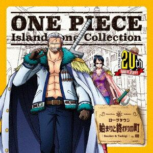 產品詳細資料,日本Yahoo代標 日本代購 日本批發-ibuy99 ONE PIECE Island Song Collection ローグタウン「始まりと終わりの町…