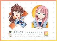 22/7 計算中 3【Blu-ray】