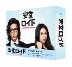 【送料無料】安堂ロイド〜A.I. knows LOVE?〜Blu-ray BOX 【Blu-ray】